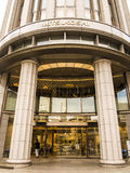 Mitsukoshi department store, Tokyo Royalty Free Stock Photo