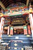 Mitsumine relikskrin i Saitama, Japan Royaltyfri Fotografi