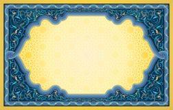 Mitt - östlig konstbakgrund i blått och guld- färg royaltyfri illustrationer