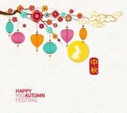 Mitt- Autumn Festival med lykta- och kaninbakgrund Översättning: Mitt- höst stock illustrationer