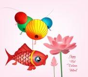Mitt- Autumn Festival med lykta- och lotusblommabakgrund vektor illustrationer