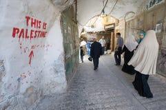 Mitt av Hebron Royaltyfria Bilder