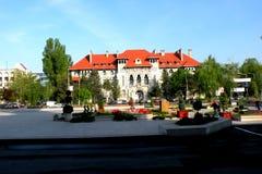 Mitt av staden Braila, Rumänien Fotografering för Bildbyråer