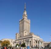 Mitt av Warszawa - slott av kultur och vetenskap Royaltyfria Foton