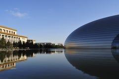 mitt för föreställningskonsten i Peking  Royaltyfria Bilder