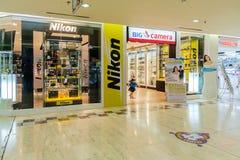 Mitt för shopparebesök MBK Royaltyfri Bild