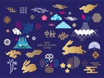 Mitt- höst festival2 vektor illustrationer