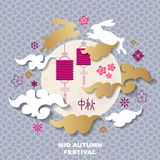 Mitt- höst festival14 stock illustrationer