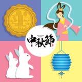 Mitt--höst festivalillustration av kakor för gudinna, för kanin, för lykta och för måne för måne för Chang ` e Överskrift: Mitt-- stock illustrationer