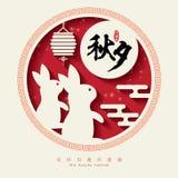 Mitt--höst festivalillustration av kaninen, lyktan och fullmånen Överskrift: Fira Mitt--hösten festivalen tillsammans stock illustrationer