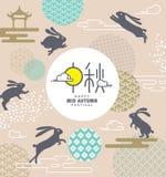 Mitt- höstfestival vektor illustrationer