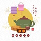 Mitt- hösthälsningkort av pappers- lyktor, tekannauppsättningen och mooncaken stock illustrationer