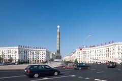 Mitte von Minsk Stockfotografie