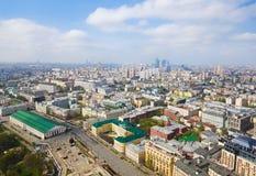 Mitte von Moskau - Russland lizenzfreie stockfotografie