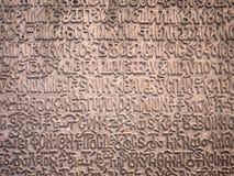 Mittelalterlicher Text lizenzfreie stockfotografie