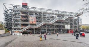 Mittelgeorge Pompidou Stockfotos
