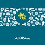 Mittherbstfestillustration mit Häschen-, Mondkuchen-, Laternen- und Wolkenelement Titel: Mittherbstfest, am 15. August Stockfoto