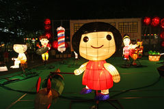 Mittler-Herbst Laterne-Karneval in Hong Kong stockfoto