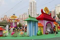 Mittler-Herbst Laternekarneval in Hong Kong lizenzfreies stockbild