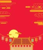 Mittlere Herbstfestival-Grafikdesignillustration Stockfotos