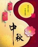 Mittlerer Autumn Festival Full Moon mit Lotus Flower lizenzfreie abbildung