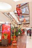 Mittleres Tal-Einkaufszentrum Stockfotos