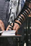 棒mitzvah 免版税图库摄影