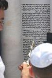 棒mitzvah 免版税库存照片