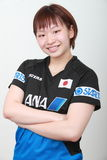 Miu Hirano from Japan smilling Stock Photo