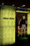 Miu Miu Store. In Paris Royalty Free Stock Image