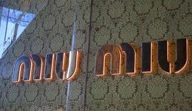 Miu Miu sklepu logo w Sydney obraz royalty free