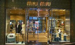 Miu Miu store entrance display in Sydney. royalty free stock photography