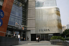 Mixc shopping mall and PRADA store facade Royalty Free Stock Photos