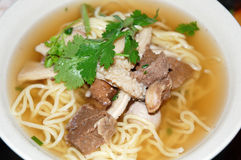 Mixed Beef Noodles Soup Royalty Free Stock Image