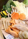 Mixture of vegetable set. Stock Photos