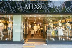 MIXXO 免版税库存照片