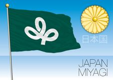 Miyagi prefecture flag, Japan. Vector file, illustration Stock Image
