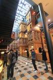 Miyahara Eye Hospital in Taichung Stock Images
