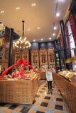 Miyahara Eye Hospital in Taichung Stock Photo