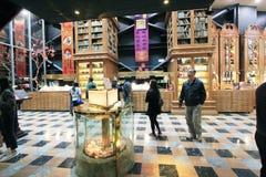 Miyahara oka szpital w Taichung Obrazy Royalty Free