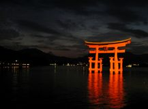 Miyajima Gate. At Hiroshima, Japan Stock Photography