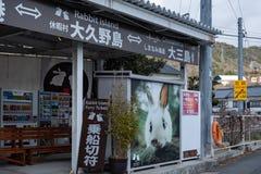 MIYAJIMA JAPAN - FEBRUARI 04, 2018: Stationen för färjan för den Miyajima kaninön med undertecknar in Japan royaltyfri fotografi