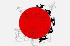 Miyajima monument of Japan Stock Photography