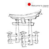 Miyajima monument of Japan Royalty Free Stock Images