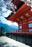 miyajima pagoda obraz royalty free