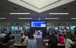Miyako lotniskowa przyjazdowa podłoga Zdjęcie Stock