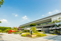 Miyako Messe Museum Traditional Crafts Kyoto Royalty Free Stock Photography