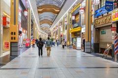 Miyukidori het Winkelen Arcade in Himeji, Japan Stock Afbeeldingen