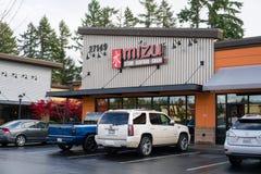 Mizu Restaurant stock photo