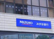 Mizuho bank Japonia zdjęcia stock